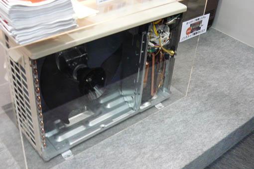 「HVAC&R JAPAN 2008 3_e0054299_11251888.jpg