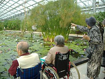 神戸花鳥園へ。<アクティブライフ山芦屋/グループホーム>_c0107602_19232679.jpg