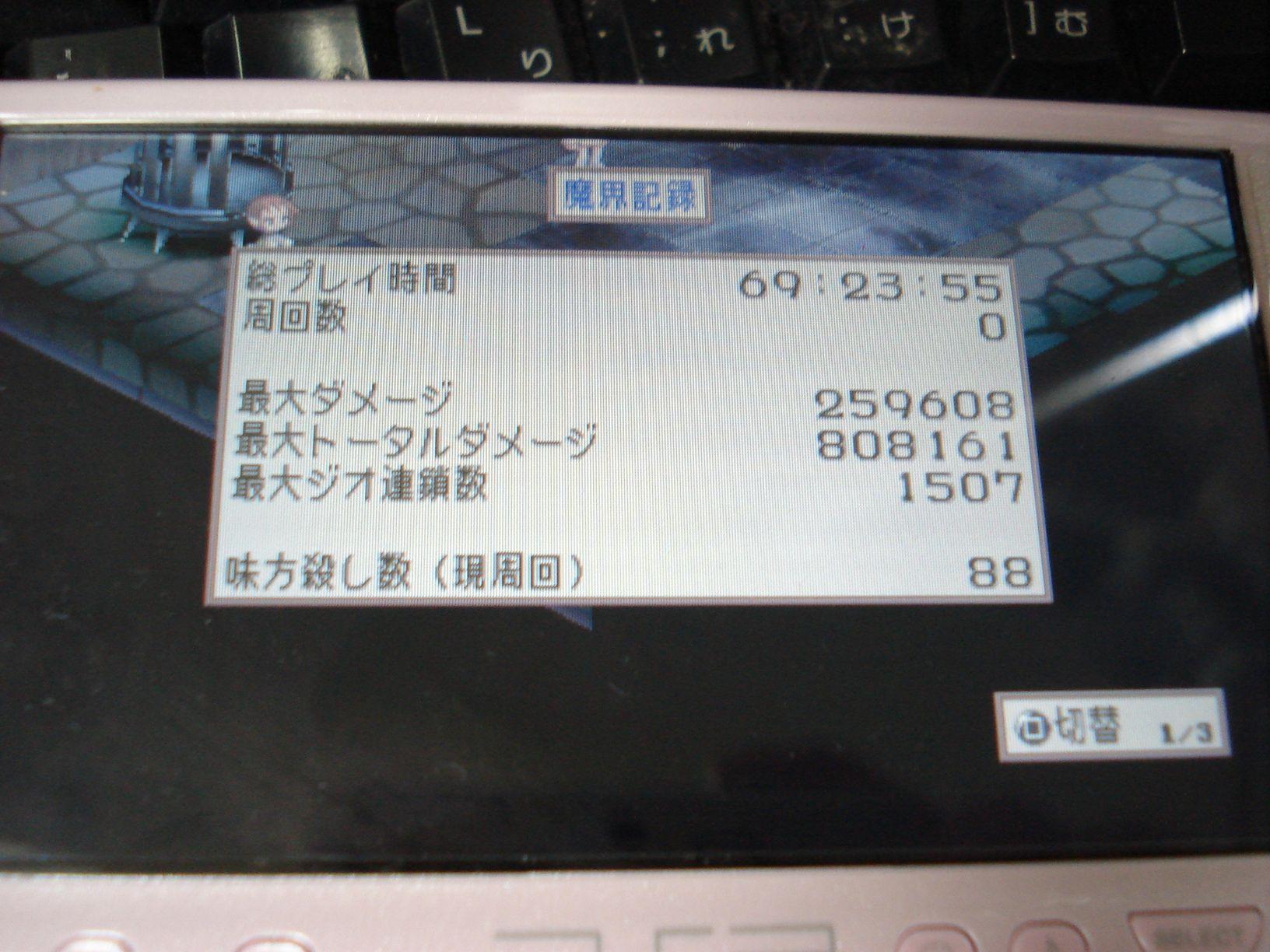 f0124204_016439.jpg