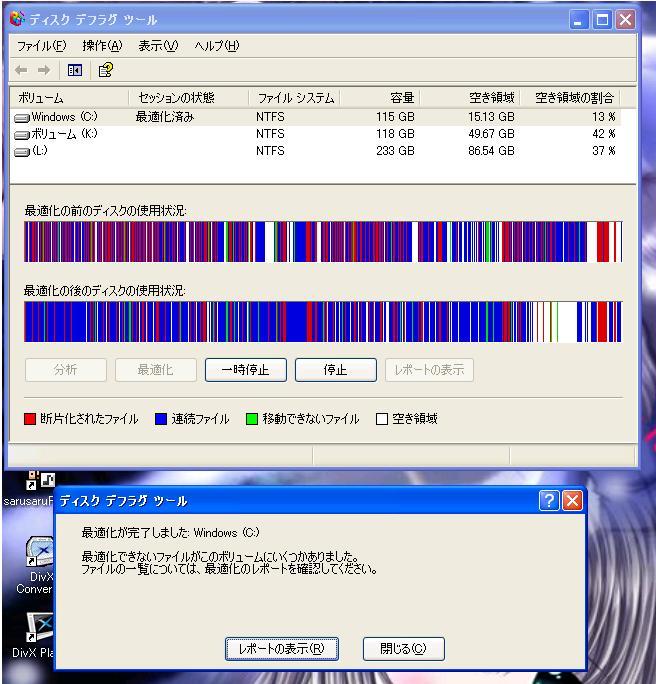c0030607_2001286.jpg