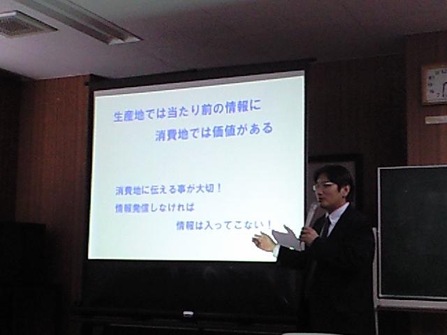 昭和村花き振興協議会 学習会_d0099708_1018421.jpg