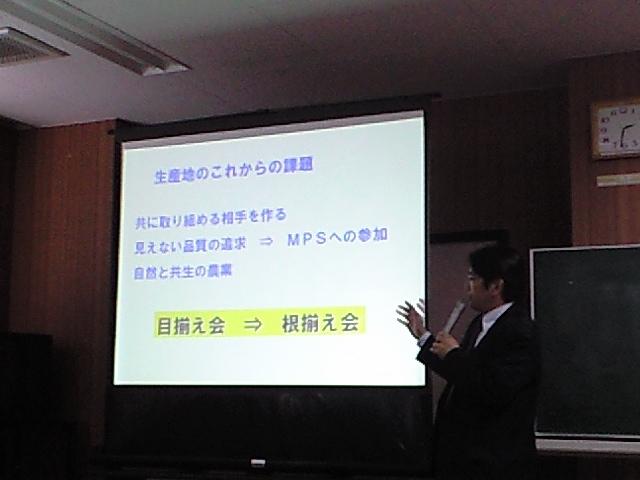 昭和村花き振興協議会 学習会_d0099708_10211513.jpg