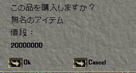 f0087910_1531449.jpg