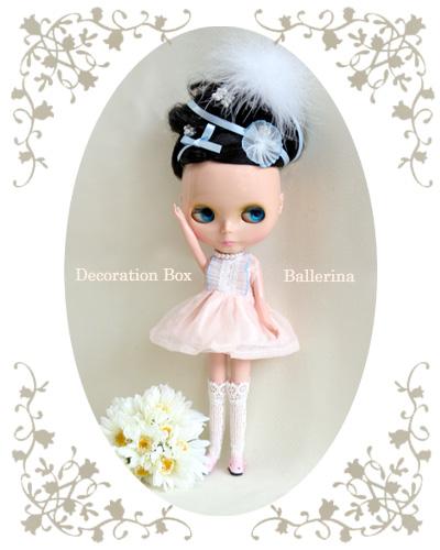 ピンクのバレリーナ。_e0140811_1652876.jpg