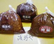 お味噌屋さんの・・_f0041113_0135750.jpg