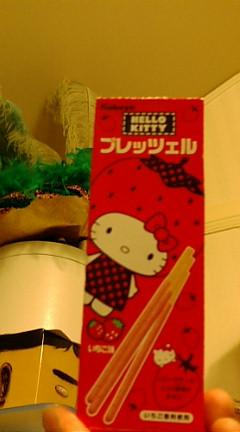 ポッキーのイチゴ味って…_b0032617_23214748.jpg