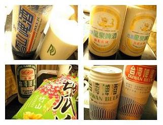 台湾・・・5 台湾のビール_b0102217_21204153.jpg