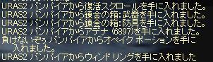 f0101117_2338137.jpg