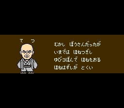 f0065228_20512654.jpg