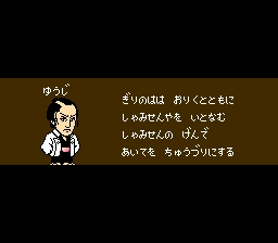 f0065228_20515216.jpg