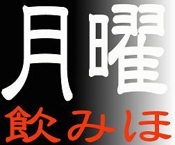 十二社温泉  _a0019032_4411164.jpg