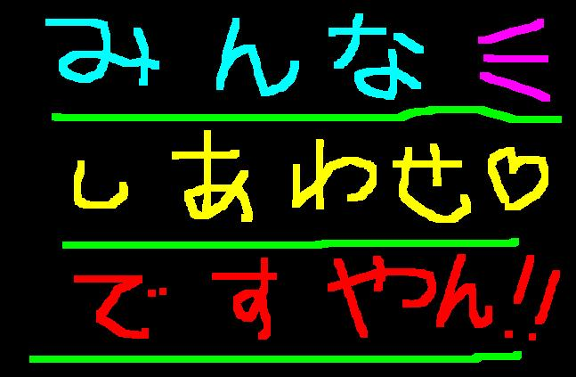 f0056935_20393261.jpg