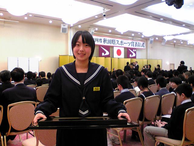 県スポーツ賞表彰式_f0081443_2331888.jpg