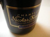 Marquise Champagne マルキーズ・シャンパーニュ_f0121752_2074774.jpg