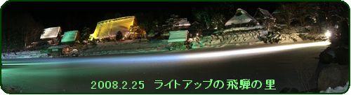 a0052666_17553487.jpg