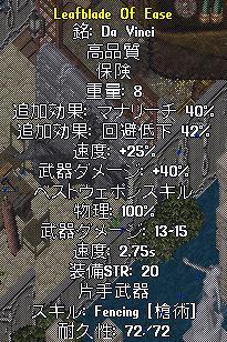 a0051081_16354641.jpg