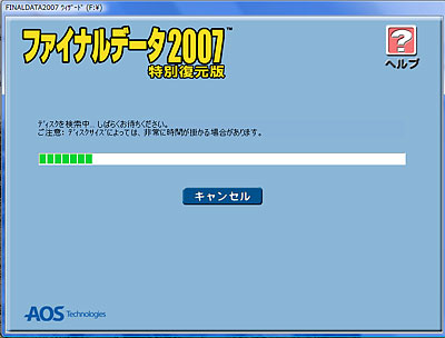c0038290_1932561.jpg