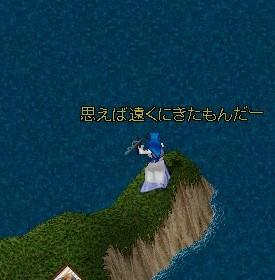 b0096491_1540118.jpg
