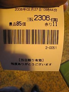 c0140192_160515.jpg