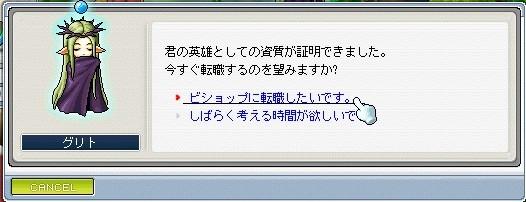 b0085193_2057290.jpg