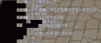f0101894_0242963.jpg
