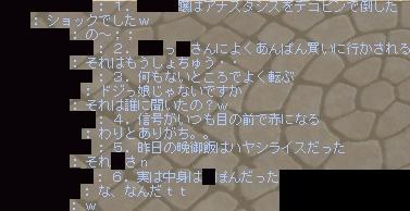 f0101894_0253123.jpg