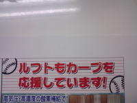 e0118595_20251212.jpg