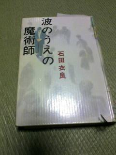 f0105695_2131578.jpg