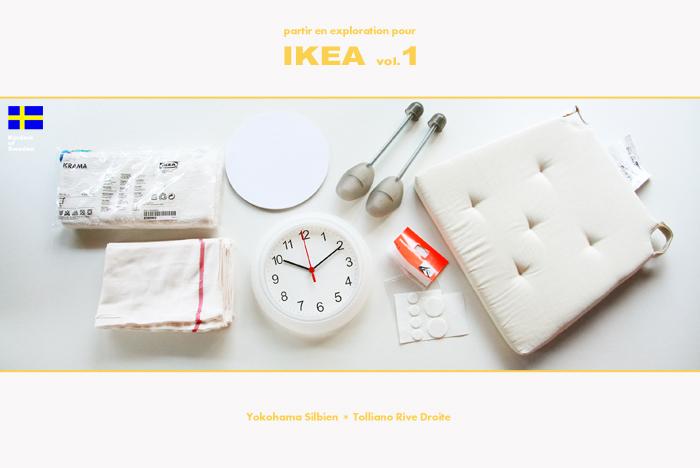 IKEA 4_f0038408_65736.jpg