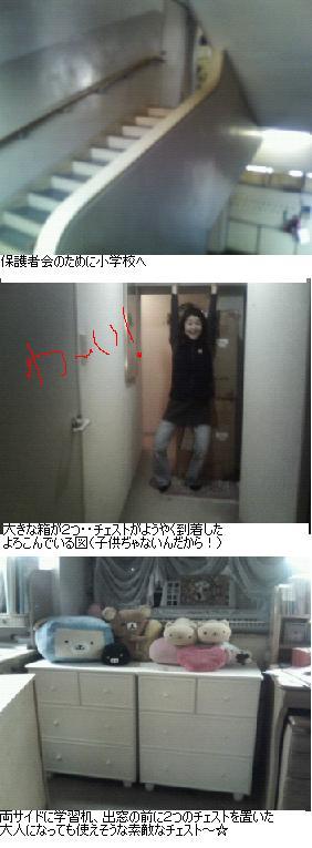 b0059410_23365896.jpg