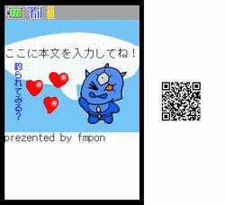 b0003613_2333512.jpg