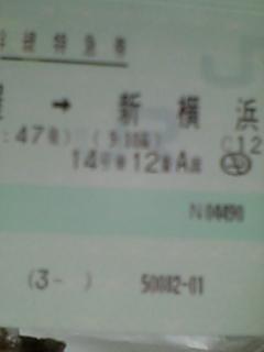 b0062214_226438.jpg