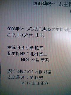 e0050016_1240660.jpg