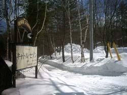 雪景色_f0146620_17451212.jpg