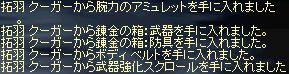 b0064226_20382635.jpg