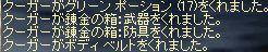 b0064226_2038591.jpg