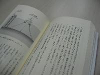 e0132433_11152593.jpg