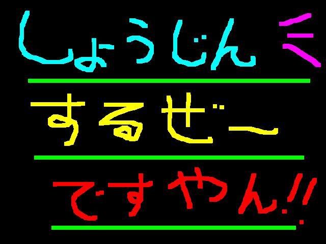f0056935_19584611.jpg