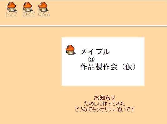 f0075439_10323546.jpg