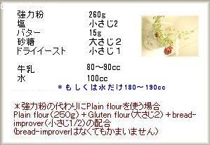 e0012343_10285936.jpg