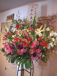 順鮨開店_e0109554_1915211.jpg