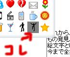 c0112758_2248865.jpg