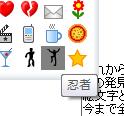 c0112758_22524537.jpg