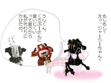 b0104065_23212140.jpg