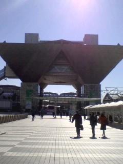 東京ビックサイト 健康博覧会_d0062076_12544912.jpg