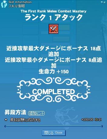 f0030976_2110855.jpg