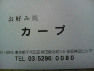 f0014183_10373573.jpg