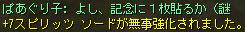 e0071486_248354.jpg