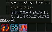 e0071486_2511271.jpg