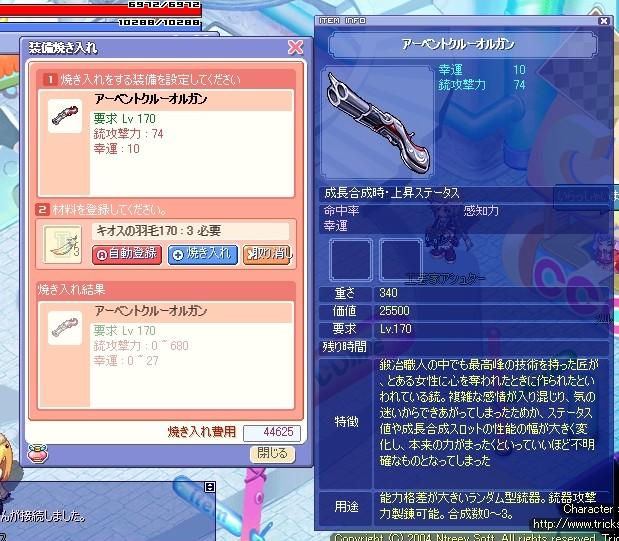 f0048086_11434750.jpg